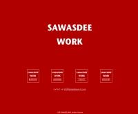 สวัสดีเวิร์ค - sawasdeework.com