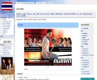 ไทย ฮับ - thaihub.org