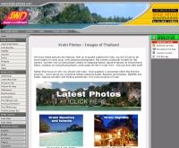 กระบี่โฟโต้ - krabi-photos.com
