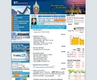 บริษัทหลักทรัพย์ บีที จำกัด - btsecurities.com