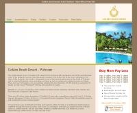 โกลเด้นบีชรีสอร์ท - goldenbeach-resort.com