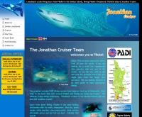 บริษัท สคูบา เว็นเจอร์ จำกัด - jonathan-cruiser.com