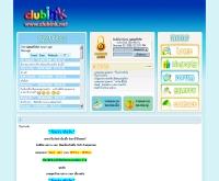 คลับอิงค์ - clubink.net
