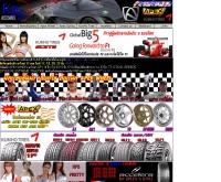 เอเพ็กซ์ อินเตอร์เนชั่นแนล - apexsport.com