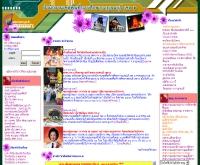สำนักงานเขตพื้นที่การศึกษากาญจนบุรี เขต2 - kan2.go.th