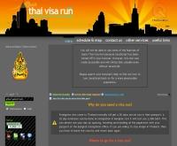 ไทยวีซ่ารัน - thaivisarun.com