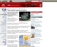สถานการณ์ปฎิวัติ : BBC  - news.bbc.co.uk/2/hi/asia-pacific/5361008.stm