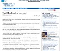 สถานการณ์ปฎิวัติ : Theage - theage.com.au/news/world/thai-pm-calls-state-of-emergency/2006/09/20/1158431721673.html
