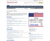 เหตุการณ์ประเทศไทย - news.yahoo.com/fc/world/thailand