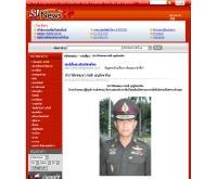 พลเอก สนธิ บุญรัตกลิน - news.sanook.com/politic/politic_21440.php