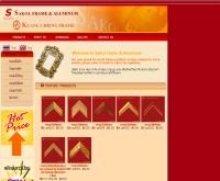 บริษัท สากลอลูมินั่ม แอนด์ เฟรม จำกัด และ ห้างหุ้นส่วนจำกัด กวงเชียง เฟรม แอนด์ซัพพลาย - sakolframe.com