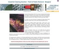 บริษัท อินดัสเทรียล คลีนนิ่ง โซลูชั่น จำกัด (ไอ.ซี.เอส) - industrial-cleaning-solution.com