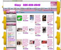 กิซซี่ วีซีดี - gizzy-vcd.com