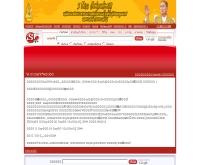 คำสั่งคณะปฏิรูปฯ ที่ 1/2549 - sanook.com/specialevent/content.php?name=info1
