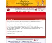 คำสั่งคณะปฏิรูปฯ ที่ 2/2549 - sanook.com/specialevent/content.php?name=info2