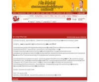 คำสั่งคณะปฏิรูปฯ ที่ 3/2549 - sanook.com/specialevent/content.php?name=info3
