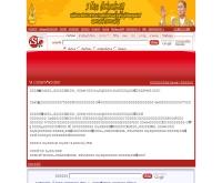คำสั่งคณะปฏิรูปฯ ที่ 5/2549 - sanook.com/specialevent/content.php?name=info5
