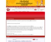 ประกาศคณะปฏิรูปการปกครองฯ ฉบับที่ 7 - sanook.com/specialevent/content.php?name=announce7