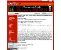 ประกาศแต่งตั้งหัวหน้าคณะปฏิรูปฯ - news.sanook.com/politic/politic_21535.php