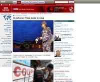 ภาพข่าวหลังการเกิดปฎิบัติ : BBC - news.bbc.co.uk/2/hi/in_pictures/5362350.stm