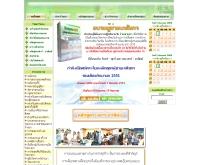 ฟาร์มาเนท - pharmanet.co.th