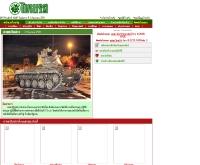 ภาพเป็นข่าว : ไทยรัฐ - thairath.co.th/newspic.php?cat=407