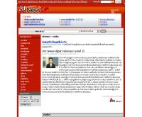 ประกาศคณะปฏิรูปการปกครองฯ ฉบับที่ 15 - news.sanook.com/politic/politic_21657.php
