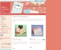 สวี๊ตอินดัสทรี - sweetindustry.com