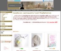 ร้านพรมงคล - funeralthai.com