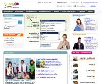 บริษัท โนเว็มเบอร์ พลัส จำกัด - novemberplus.com