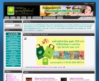 บริษัท สำนักพิมพ์ดอกหญ้าวิชาการ จำกัด  - dokyawichakan.com