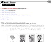 แมนก้า วีคลี่ - mangaweekly.awardspace.com