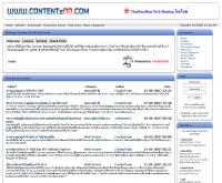 คอนเทนท์ดีดี - contentsdd.com
