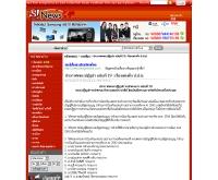 ประกาศคณะปฏิรูปการปกครองฯ ฉบับที่ 19  - news.sanook.com/politic/politic_21781.php