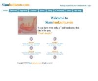 ธนบัตรสยาม - siambanknote.com