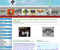 เคพีบีกรู๊ป - kpbgroup.com