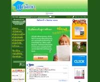 การศึกษาดอทคอม - kanzuksa.com