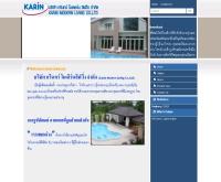 บริษัท กรินทร์ โมเดอร์น ลิฟวิ่ง จำกัด - karin-living.com