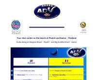 บริษัท อันดามันไดร์ฟวิลเลจ จำกัด - adv-siam.com