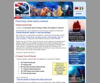 ไดร์ฟเวิลด์ไทยแลนด์ - divetheworldthailand.com