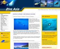 ภูเก็ตไดร์ฟวิงส์แอนด์ไลฟ์อบอร์ดอินไทยแลนด์ - diveasia.com
