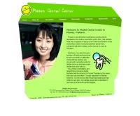 ภูเก็ต เด็นทอล เซ็นเตอร์ - phuketdentalcenter.com