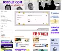 จ๊อบดิว - jobdue.com