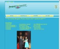 การประกวดวงดนตรี และการประกวดร้องเพลงเยาวชน กรุงเทพมหานคร - bangkokmusicaward.com