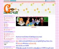 ศูนย์การเล่นเกมคณิตศาสตร์ - mathgamecenter.com