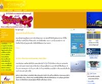 สุวรรณภูมิ - suvarnbhumi.com