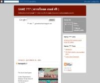 เกมส์777 - games777.blogspot.com
