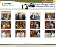 ภาพข่าวหลังการปฏิวัติ : กรุงเทพธุรกิจ - bangkokbiznews.com/2006/special/revolution/gallery.php