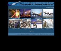 ภาพสนามบินสุวรรณภูมิ : เนชั่น - nationmultimedia.com/specials/suvarnabhumi/index.htm