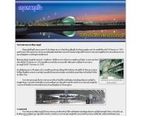 ท่าอากาศยานสุวรรณภูมิ : กรุงเทพธุรกิจ - bangkokbiznews.com/2006/special/suwannapum/